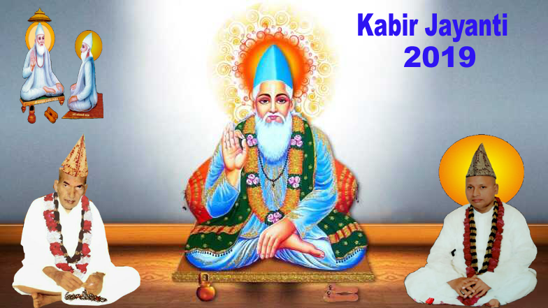 kabir-784x441-copy